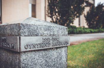 memorialas sausio 13.5