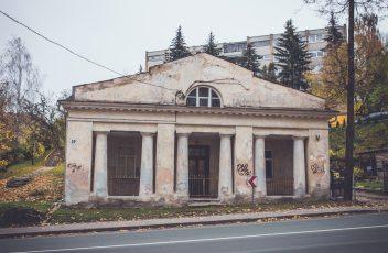 muitines pastatas4