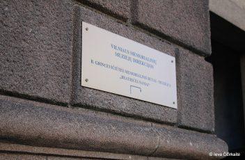 B. Grincevičiūtės memorialinis butas 2
